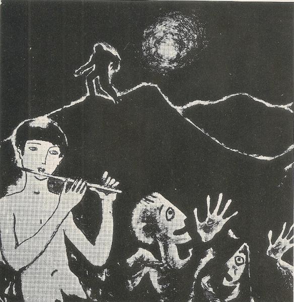 raul pinto 1960
