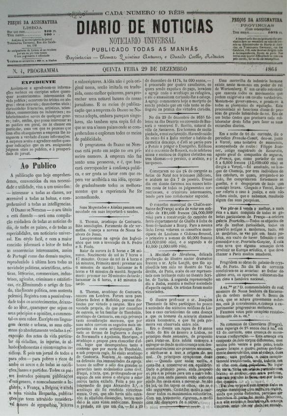 DN 1 (884x1280)