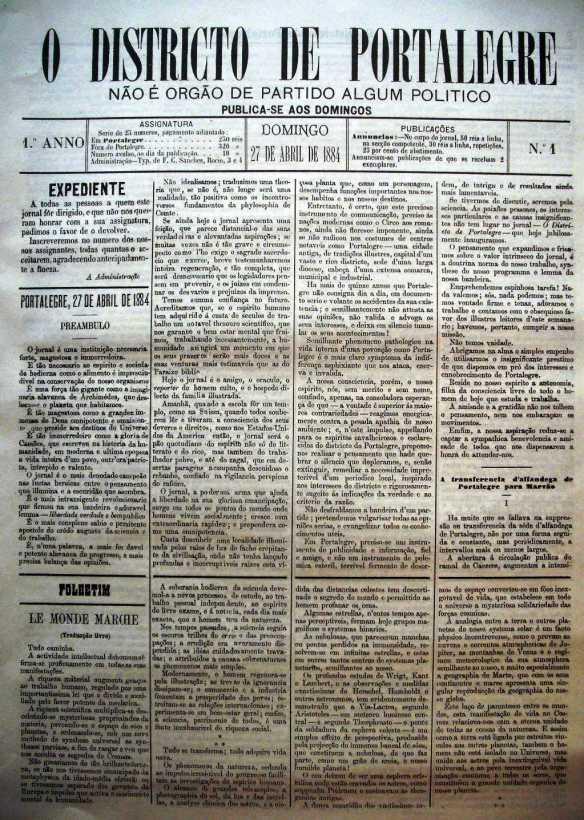 1884 h